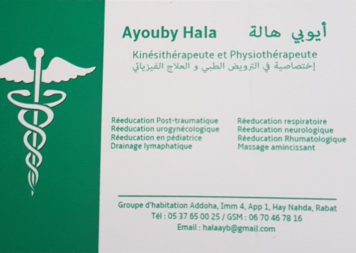 AYOUBY  HALA - forass.ma