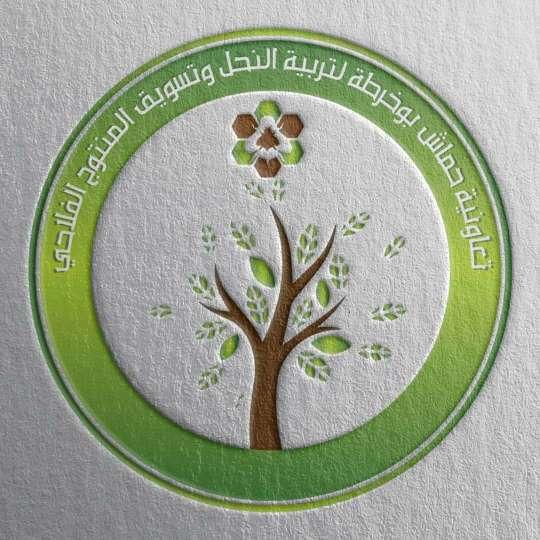 AAYAD ABDELKHALEK - forass.ma